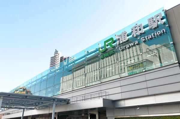 浦和区_イメージ